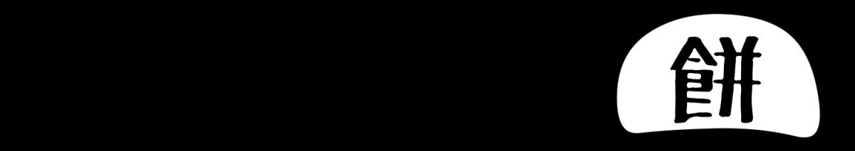 絶壁.com